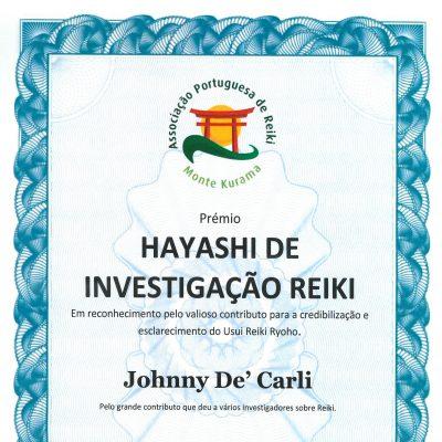 premio-hayamashy